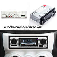 Auto Car Stereo FM Retro Radio LCD Screen Car 12V MP3 Player Bluetooth Stereo MP3 USB AUX WAV FM Frequency Modulation Function