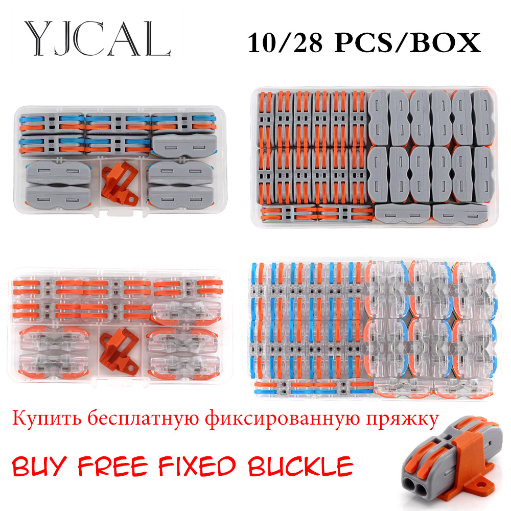10/28 BOX Push-on Terminal Block Cage Spring Universal Fast Wiring Clip Copper-aluminum Butt Plug Wire Connector Safe