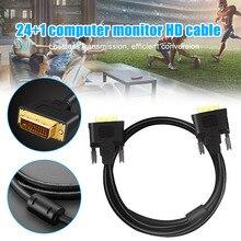 Горячие DVI высокоскоростной кабель DVI-D папа-папа видео кабель 2K DVI 24+ 1 двойной Соединительный адаптер для DVD для DOY