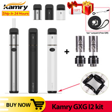 Original Kamry GXG I2 Heating Stick Vape1900mAh Kit Dry Herb Vaporizer Electronic Cigarette Kit VS 2.0 Plus minifit icos kit