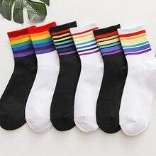 Striped Crew Socks Colorful Women Autumn and Winter Female Leisure Comfortable Rainbow Socks Ladies Tube Socks Chaussette