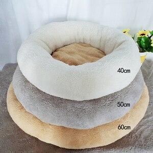 Image 5 - Rodada Cama de Gato Casa Cesta de Coral de veludo Macio do animal de Estimação Cama Do Cão Para Cães Produtos Para Animais de Estimação Almofada Gato Tapete de Cama Pet gato de Casa Animais Sofá