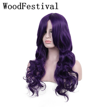 WoodFestival Womens Purple Wigs for Women Heat Resistant Synthetic Cosplay Wig with bangs Long Wavy cosplay synthetic long fluffy purple gradient side bang wavy wig
