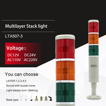 цена на LED Safety Stack Lamp Warning Light  Red Green Yellow Flash Industrial Tower Caution Lamp Light Indicator Machinery
