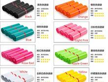Light Poly Mailer Plastic Shipping Mailing Bags Envelope Polybag Courier Bag% 2C Say Us What Color You Need100 PCS +% 2FOrderСвет Поли Отправитель Пластик Доставка Почтовые Пакеты Конверт Полиэтиленовый па