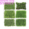 1/2X Artificial Plant Wall Panels Fake Vertical Garden Green Foliage Ivy Fence Artificial Grass Lawn Turf Mat Carpets Floor Fake