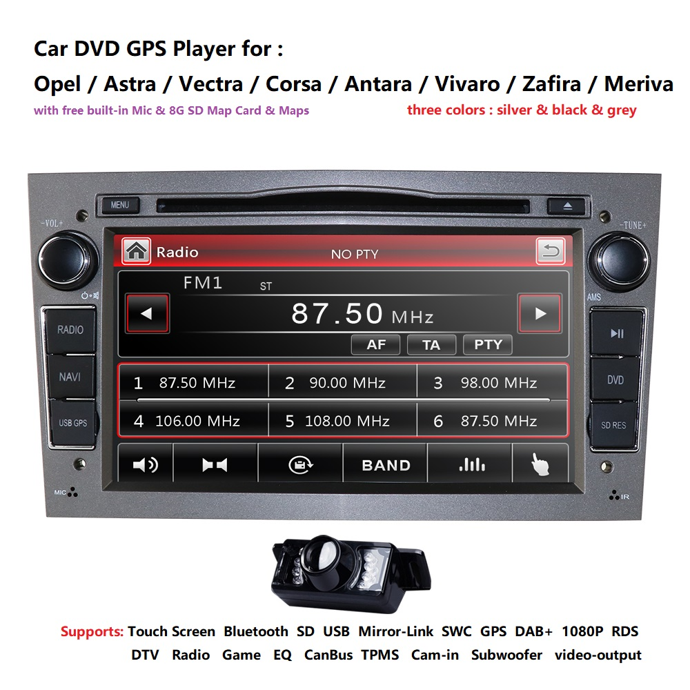 2 din автомобильный DVD стерео для Vauxhall Opel Astra H G Vectra Antara Zafira Corsa DVD gps Navi Радио 3 цвета Руль RDS камера