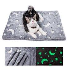 Супер мягкая кровать для собаки светящаяся луна звезда образец