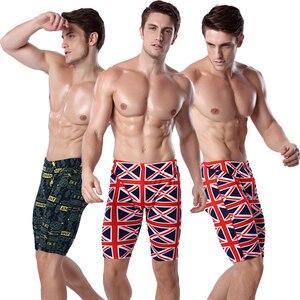 Популярные купальные плавки aqux, купальные костюмы длиной до колена, мужские эластичные пляжные плавки с галстуком, сексуальные мужские куп...