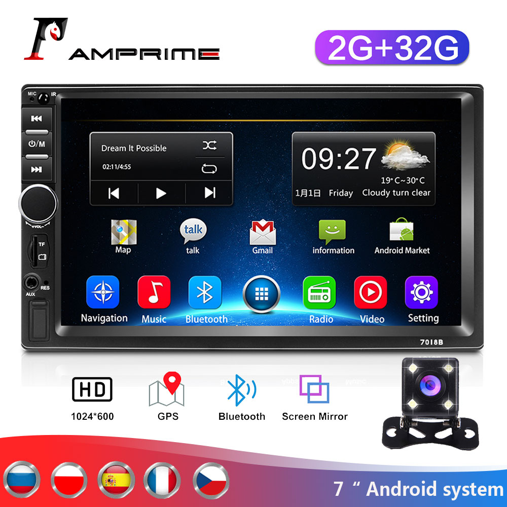 AMPrime 2 Din Android Car Multimedia Video Player 7