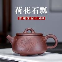 Yixing minério cru escuro-vermelho esmaltado cerâmica bule famosa pure manual tinta roxa para impressão de selos tambor de pedra de lótus bule