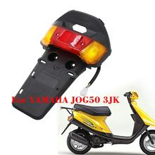 Tail Light with Fender