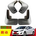 Автомобильные Брызговики крыло брызговиков для hyundai Elantra стайлинга автомобилей
