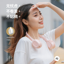 2021 new leafless neck lazy fan silicone portable student neck usb charging fan gift