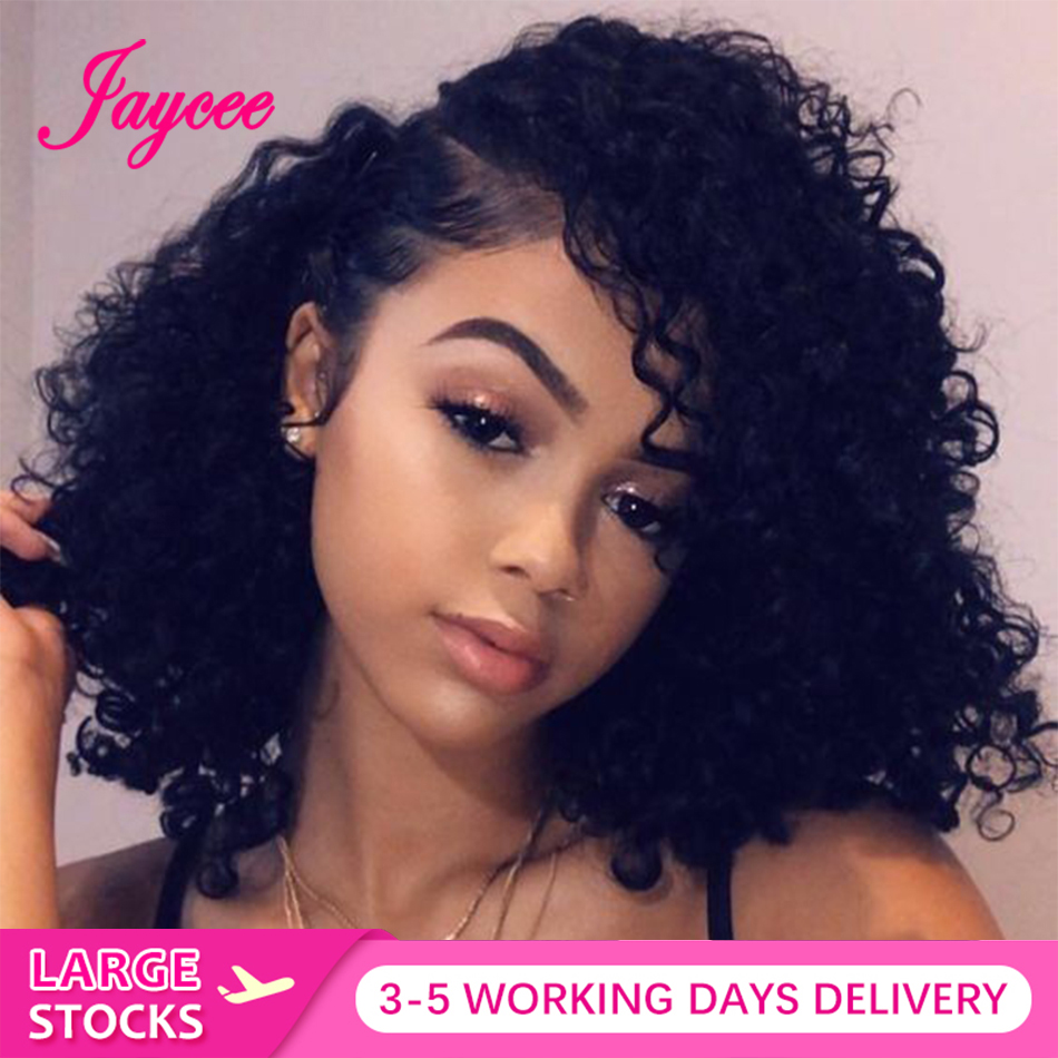 Curly Human Hair Wig Brazilian Short Bob Lace Closure Wigs 150% Human Hair Wigs 4*4 Kinky Curly Bob Wig Free Shipping