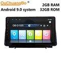 Мультимедийный плеер Ouchuangbo, радиоприемник для Focus km4 2019 с Android 9,0, gps-навигацией, 2 Гб ОЗУ, 32 Гб ПЗУ