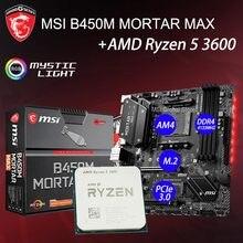 AMD Ryzen 5 3600 + MSI B450M harç MAX anakartı seti soket AM4 4.2GHz 32MB masaüstü oyun B450 placa-Mãe AM4 Jogos HiFi yeni