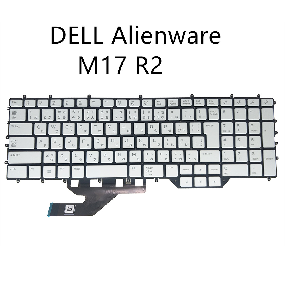 laptop keyboard for DELL Alienware M17 R2 2019 review JP Japanese white CN-0G7KD8 DFH00 NSK-QHBBC PK132KG1B45 backlight original image