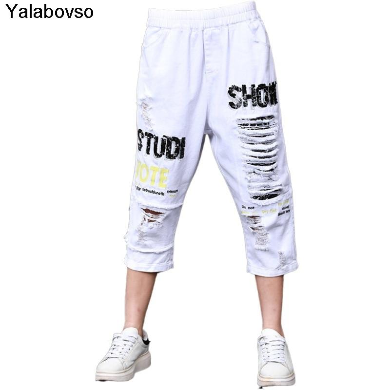 Streetwear Jeans Women M L Size Ankle-length Trousers European Style Summer Letter Embroidery Hole Elastic Waist Harem Pants