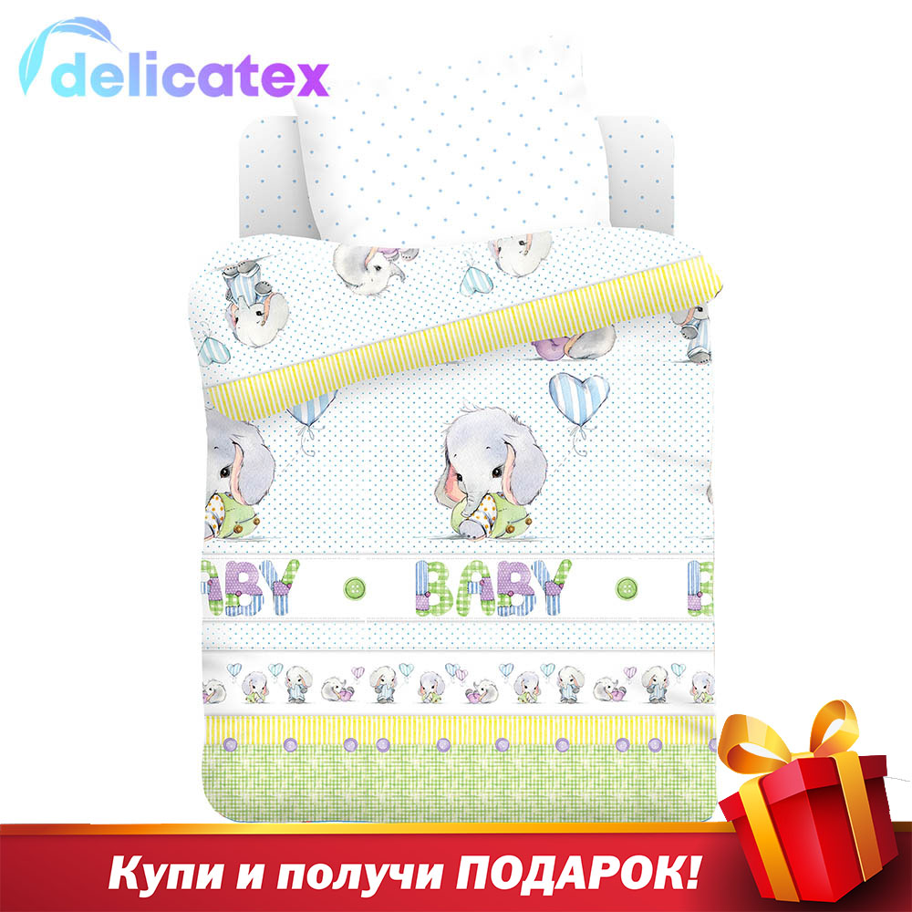 Bedding Sets Delicatex 13053-1+8751-1 Slonyata Home Textile Bed Sheets Linen Cushion Covers Duvet Cover Рillowcase Baby Bumpers Sets For Children Cotton
