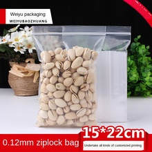 Ziplock Bag Transparent Plastic Bag Plastic Packaging Bag 15x22cm Thickened 0.12mm Plastic Food Transparent Sealing Bag 100pcs