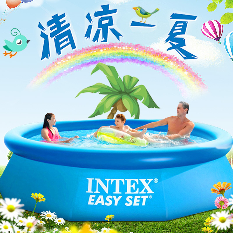INTEX Large Family Swimming Pool Inflatable Adult Pool Piscinas Grand Heighten Thickened Children's Paddling Pool Fold Fish Pond