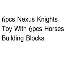 2020 Новые 6 шт nexus Рыцари игрушки с лошадью строительные