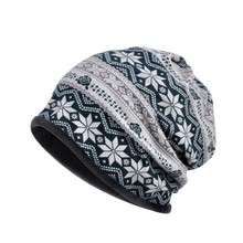 Hot Outdoor Windproof Beanies Cap Scarf Simple Style Snow Printed Unisex Hat Neck Warmer Riding Cycling  Hiking Travel Headwear