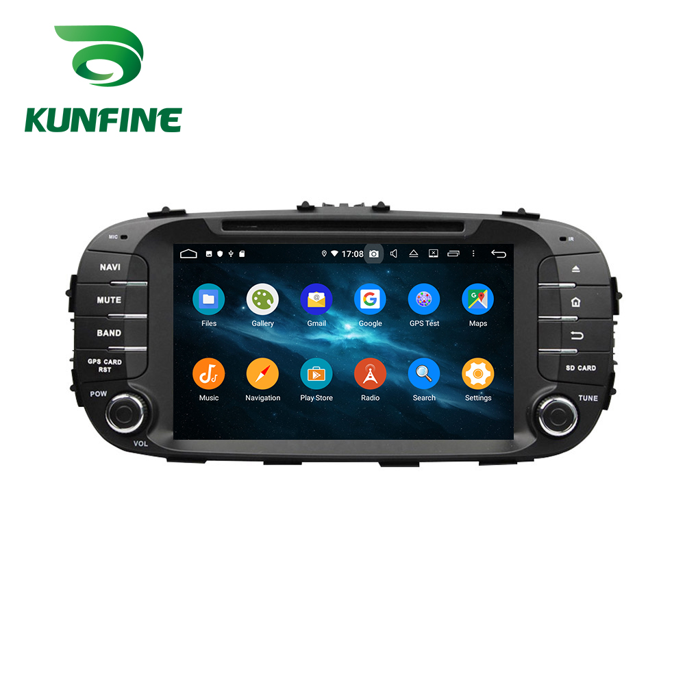 Android Car DVD GPS Navigation Multimedia Player Car Stereo For soul 14 (13)