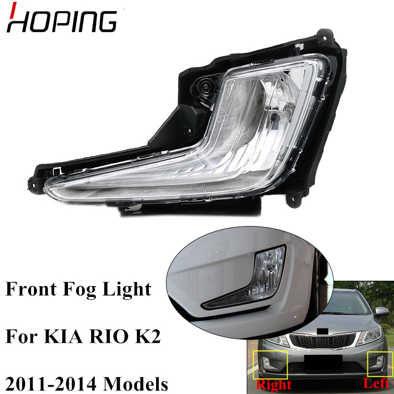 Hoping Auto Front BUmper Fog Light Fog Lamp For Kia Rio K2 2011 2012 2013 2014 2015 Drl image