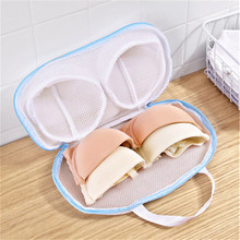 Vogvigo White Home Storage Travel Cosmetic Bag Zipper Case Mesh  Organizer Storage Pouch Toiletry Beauty Wash Kit Bath Bags