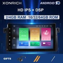 AutoRadio lecteur multimédia de voiture 1 Din Android 10 pour BMW E46 M3 Rover 75 coupé 318/320/325/330/335MGZT unité de tête de Navigation GPS
