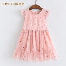 Платья для девочек LOVE DD & MM, детская одежда 2020, милое Сетчатое гофрированное платье с рукавами крылышками для девочек, От 3 до 8 лет