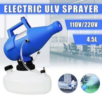 Nebulizadora eléctrica ULV de 110/220V y 4,5l, pulverizador portátil de 1400W para hoteles, residencias, oficinas, oficinas, desinfección Industrial, esterilizat