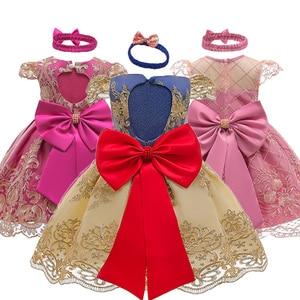 Meninas do bebê vestido 2020 verão arco batismo recém nascido 0-1st vestido de festa de aniversário para roupas de bebê vestido de princesa rendas vestidos infantis
