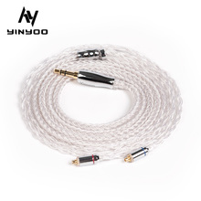 AK Yinyoo 16 Core Silver Plated Cable 2 5 3 5 4 4mm Balanced Cable With MMCX 2pin Connector TFZ AS16 ZSN ZS10 PRO TRN X6 V90 ZSX cheap Earphone Cables 1 2m Multifunctional Audio Cable SilverPlated 4 4 3 5 2 5 Male Silver Blue