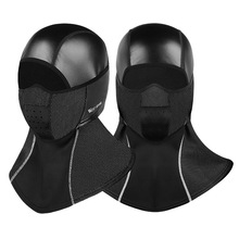 Winter Leather Headgear Cycling Mask Wear-resistant Wind and Cold Protection Face Thermal Ventilation Outdoor Sports Equipment