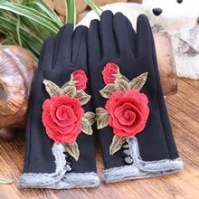 Warm-Gloves Flower Touch-Screen Knitted Riding Winter Women Full-Finger Plush Autumn
