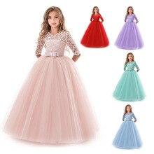 Dress girl abiye gece elbisesi robe mariage enfant fille vestido de dama honra infantil festa longo deguisement femme frocks