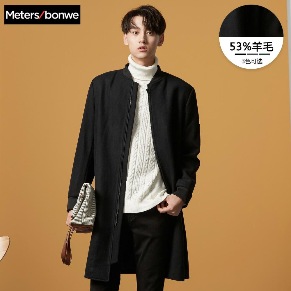 Metersbonwe New Winter Men Wool Coat Casual Business wool coat Men's High-quality warm Coat