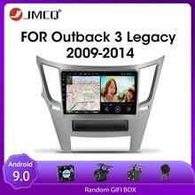 Автомагнитола JMCQ Android 9,0 для Subaru Outback 3 4 Legacy 5 2009-2014 мультимедийный видеоплеер 2din DSP GPS-навигация раздельный экран