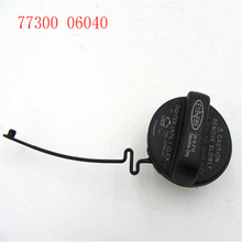 Lid Fuel Threaded Gas For MODELS Tether Style 77300-06040 Durable Hot Sale Useful High Quality