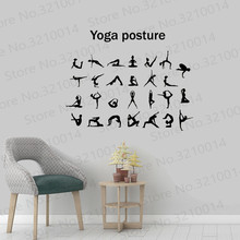 Creative Yoga Posture Wall Sticker Vinyl Art Removable Poster Mural Yoga Studio Bedroom Decals Decor PW379