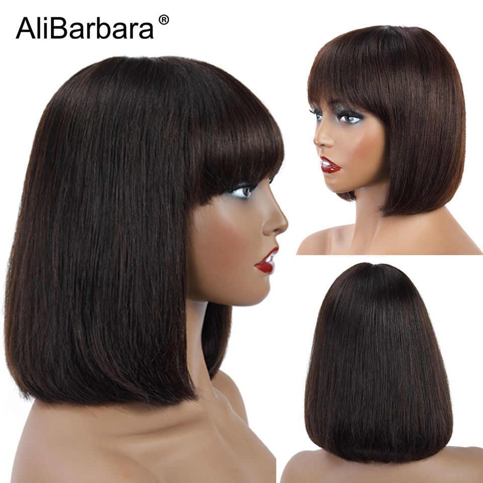Pelucas de cabello humano corto para mujeres negras, pelucas rectas con flequillo, 2 4 color marrón claro, cabello brasileño marrón oscuro, pelucas completas