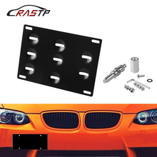 RASTP Front Bumper Tow Hook License Plate Mount Bracket Holder For BMW Fit/Jazz 08 Yaris Mitsubishi Lancer RS3 BTD013