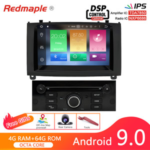 Image 1 - 4G RAM Android 9,0 Auto DVD Player Multimedia Stereo Für Peugeot 407 2004 2005 2006 2007 2008 2009 2010 auto Radio GPS Navigation
