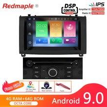 Reproductor de DVD para coche con Android 9,0 4G de RAM, estéreo Multimedia para Peugeot 407 2004 2005 2006 2007 2008 2009 2010, navegación GPS con Radio automática