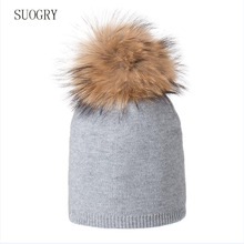 SUOGRY Fashion Female Winter Hat for Women and Girl Mink Fur Pom Poms Knitted Hat Beanie Hat Brand New Thick Cap winter brand new colorful snow caps wool knitted beanie hat with raccoon fur pom poms for women men hip hop cap