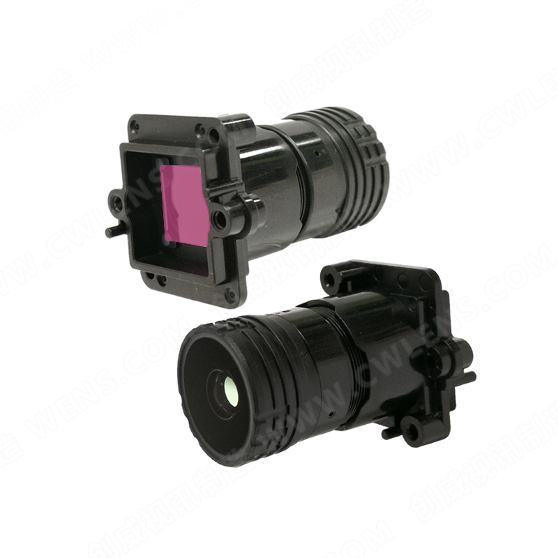 Black Light Lens F1.0 Night Vision Full Color 5G4P Interface M16 Comes With White Light Base Monitoring Accessories