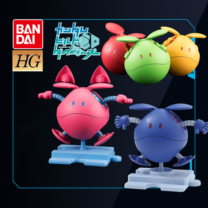 BANDAI HG 1/170 Haro 8cm <font><b>BB</b></font> Soldier Series <font><b>GUNDAM</b></font> Assembly Model Creator Yuanzu Iron Ball Structure Action Toy Figures Gift image